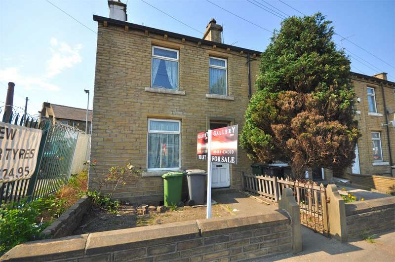 2 Bedrooms End Of Terrace House for sale in Leeds Road, HUDDERSFIELD, West Yorkshire