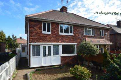 3 Bedrooms Semi Detached House for sale in Elmwood Avenue, Woodlands, Doncaster