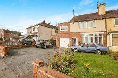 4 Bedrooms Semi Detached House for sale in Aldersley Road, Aldersley, Wolverhampton, West Midlands