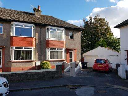 2 Bedrooms End Of Terrace House for sale in Blackdales Avenue, Largs