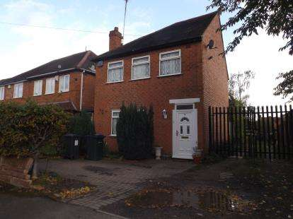 3 Bedrooms Detached House for sale in Lunt Grove, Quinton, Birmingham, West Midlands
