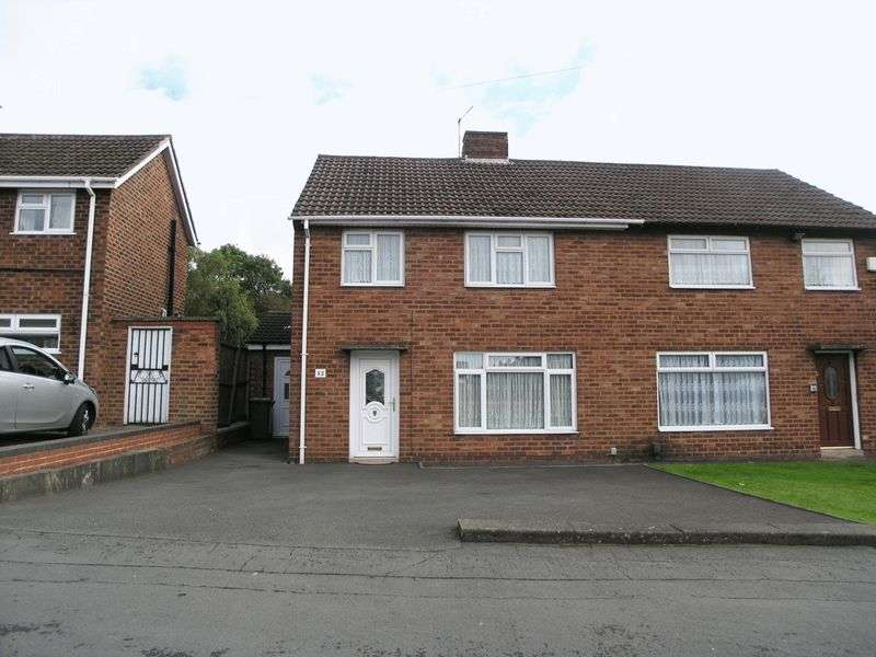 3 Bedrooms Semi Detached House for sale in DUDLEY, Netherton, Stoney Lane