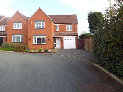 4 Bedrooms Detached House for sale in The Paddock, Curdworth, Sutton Coldfield, Warwickshire