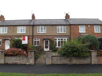 3 Bedrooms Terraced House for sale in Crosby Road, Northallerton