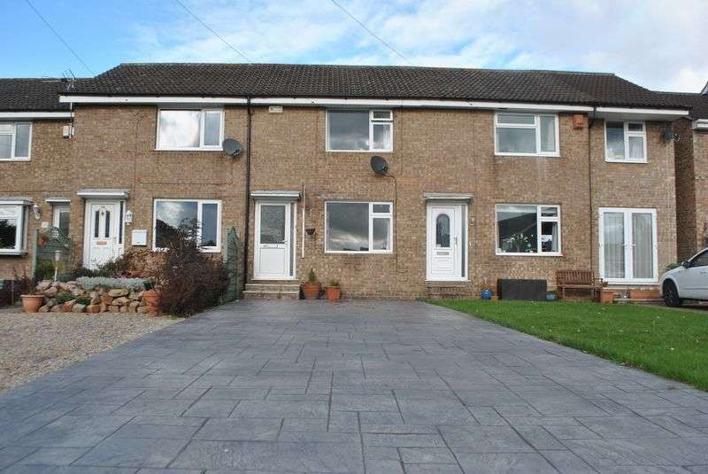 2 Bedrooms Terraced House for sale in Keble Park North, Bishopthorpe
