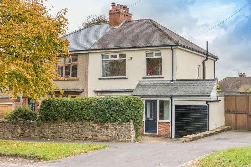 3 Bedrooms Semi Detached House for sale in Sandygate Road, Crosspool,S10 5SA - Conservatory