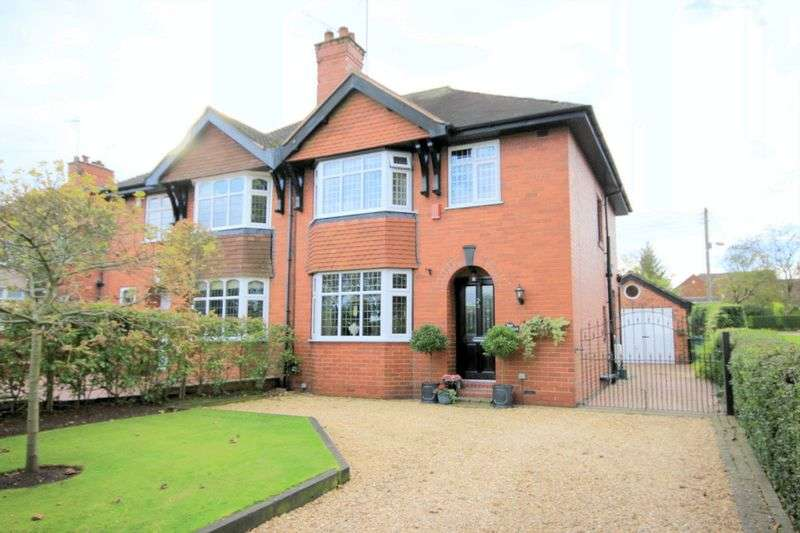 3 Bedrooms Semi Detached House for sale in Sandon Road, Meir Heath