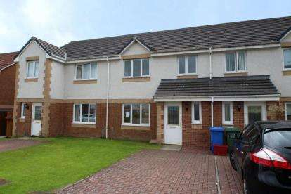 3 Bedrooms Terraced House for sale in Station Gate, Darvel