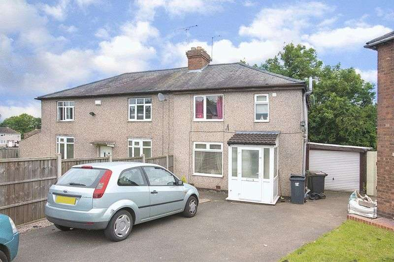 3 Bedrooms Semi Detached House for sale in Hill Road, Keresley End, Coventry