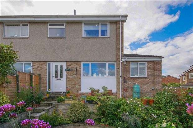 3 Bedrooms End Of Terrace House for sale in Hazelbury Drive, Warmley, BS30 8UF