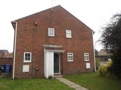 1 Bedroom End Of Terrace House for sale in Newbold Close, Chellaston, Derby, Derbyshire