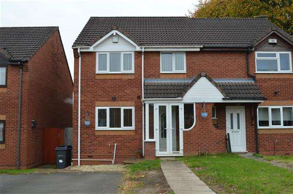 3 Bedrooms Semi Detached House for sale in Clay Lane, South Yardley, Birmingham