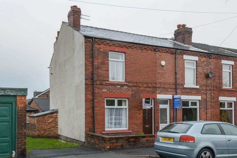 2 Bedrooms Terraced House for sale in Moores Lane, Standish, Wigan