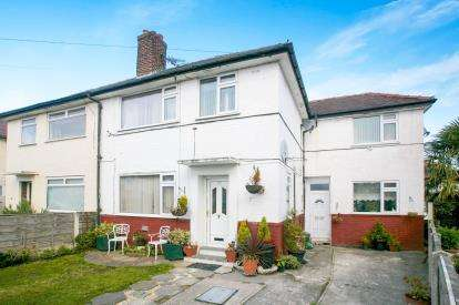 4 Bedrooms Semi Detached House for sale in Kent Avenue, Cheadle Hulme, Cheadle, Greater Manchester