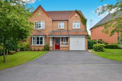 5 Bedrooms Detached House for sale in Paddock Close, Mansfield, Nottinghamshire