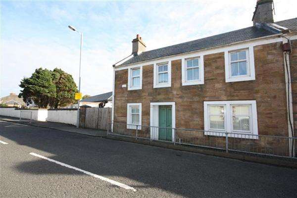 3 Bedrooms End Of Terrace House for sale in Kirkland Street, Maybole