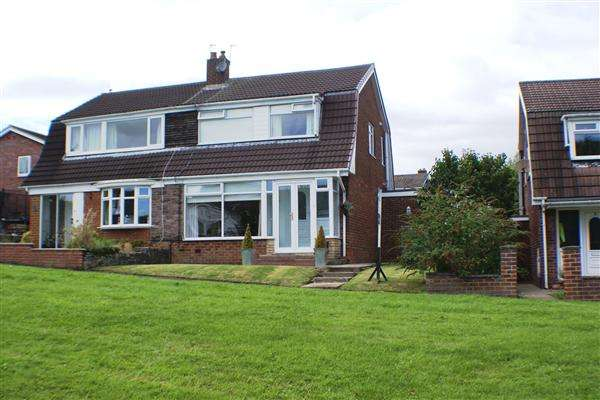 3 Bedrooms Semi Detached House for sale in Alderside Crescent, Lanchester