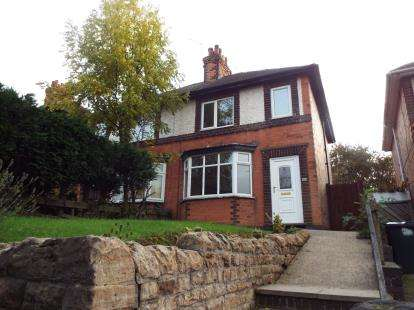 3 Bedrooms Semi Detached House for sale in Coppice Road, Arnold, Nottingham, Nottinghamshire