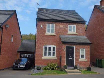 3 Bedrooms Detached House for sale in Mill Field Avenue, Countesthorpe, Leicester, Leicestershire