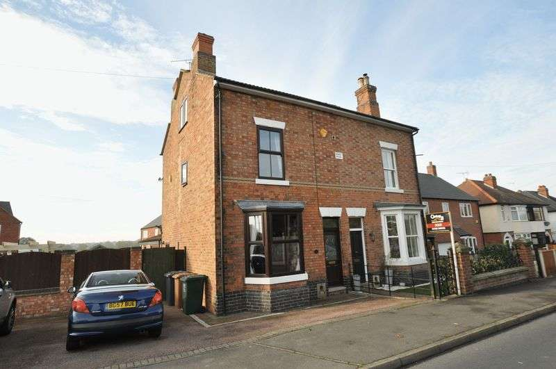 5 Bedrooms Semi Detached House for sale in Egginton Road, Etwall