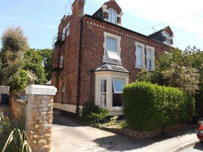 2 Bedrooms Flat for sale in Lorne Grove, Radcliffe-On-Trent, Nottingham, Nottinghamshire