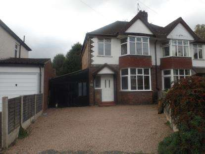 3 Bedrooms Semi Detached House for sale in Griffin Avenue, Kidderminster, Worcestershire