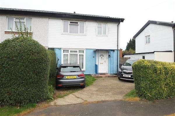3 Bedrooms Semi Detached House for sale in Ward Gardens, Cippenham
