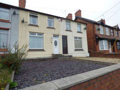 2 Bedrooms Terraced House for sale in Mountain View, Main Road, Caego, Wrexham, LL11