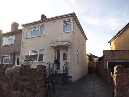3 Bedrooms End Of Terrace House for sale in Filton Avenue, Filton, Bristol