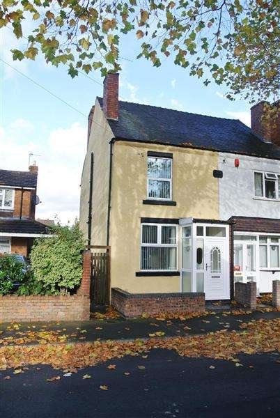 3 Bedrooms Semi Detached House for sale in Harrisson Street, Bloxwich