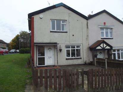 2 Bedrooms End Of Terrace House for sale in Slaidburn Avenue, Burnley, Lancashire, BB10