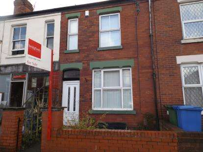 2 Bedrooms Terraced House for sale in Hempshaw Lane, Offerton, Stockport, Cheshire
