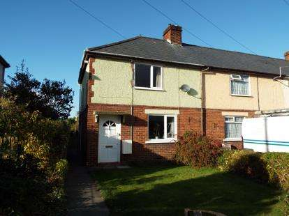 3 Bedrooms Semi Detached House for sale in Porth Y Dre, Ruthin, Denbighshire, LL15