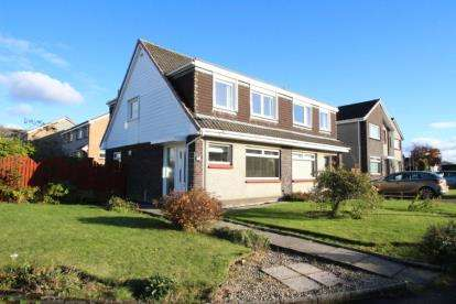 3 Bedrooms Semi Detached House for sale in Whiteshaw Drive, Carluke