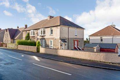 2 Bedrooms Flat for sale in Hyslop Street, Airdrie