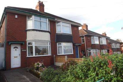 2 Bedrooms Semi Detached House for sale in Southlands Avenue, Stoke-On-Trent, Staffordshire