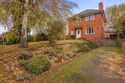3 Bedrooms Detached House for sale in Atherstone Road, Coleshill, Birmingham, Warwickshire