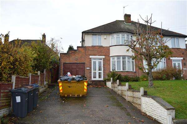 3 Bedrooms Semi Detached House for sale in Coventry Road, Yardley, Birmingham