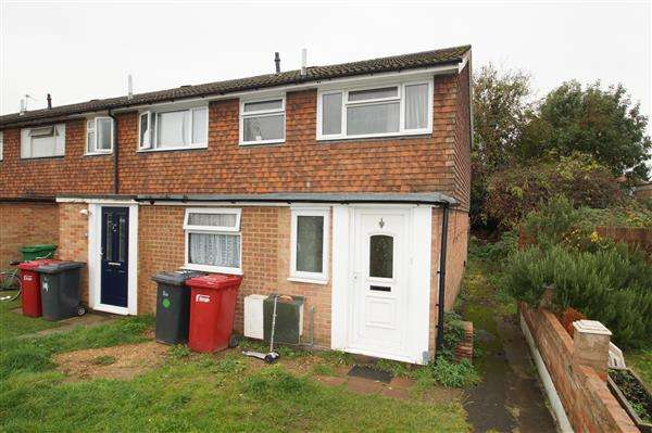 3 Bedrooms End Of Terrace House for sale in Boarlands Close, Cippenham
