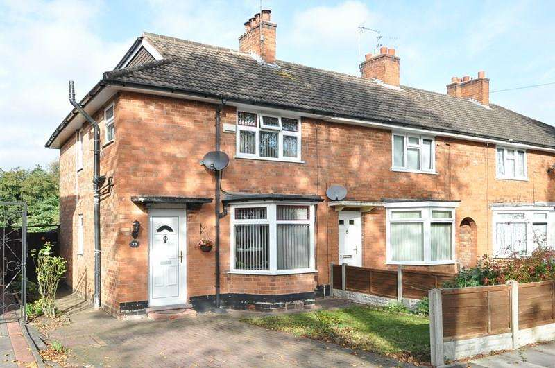 3 Bedrooms End Of Terrace House for sale in Ashbrook Road, Stirchley, Birmingham