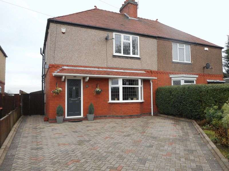 2 Bedrooms Semi Detached House for sale in Nuneaton Road, Hartshill, Nuneaton