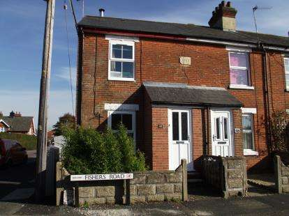 2 Bedrooms End Of Terrace House for sale in Eling, Southampton, Hampshire