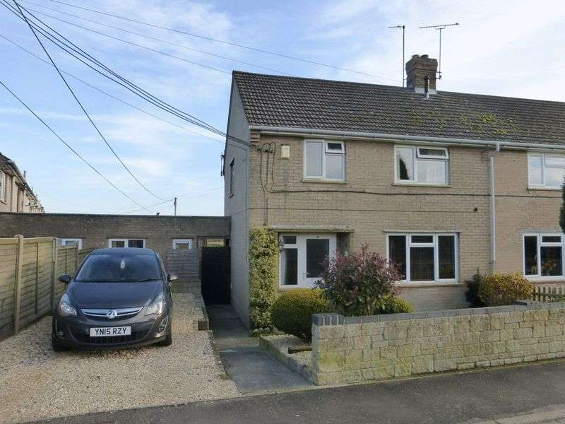 3 Bedrooms Semi Detached House for sale in Hales Meadow, Yeovil