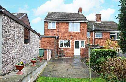 2 Bedrooms Semi Detached House for sale in Malson Way, Chesterfield, Derbyshire