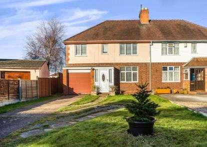 4 Bedrooms Semi Detached House for sale in York Road, Sidemoor, Bromsgrove, Worcs