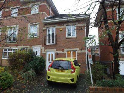 2 Bedrooms End Of Terrace House for sale in Anchor Crescent, Hockley, Birmingham, West Midlands