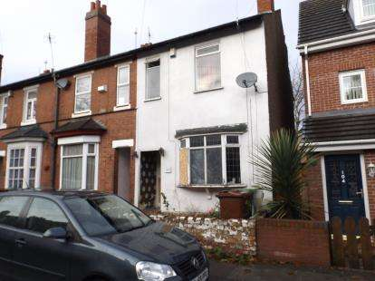 3 Bedrooms End Of Terrace House for sale in Victoria Street, Willenhall, West Midlands