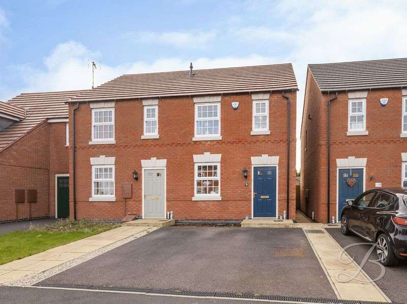 3 Bedrooms Terraced House for sale in The Hay Fields, Rainworth