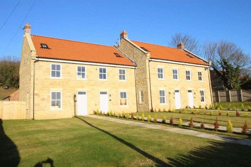 4 Bedrooms Terraced House for sale in Wensleydale House, Shepherd's Croft, High Street, Snainton, YO13 9AJ