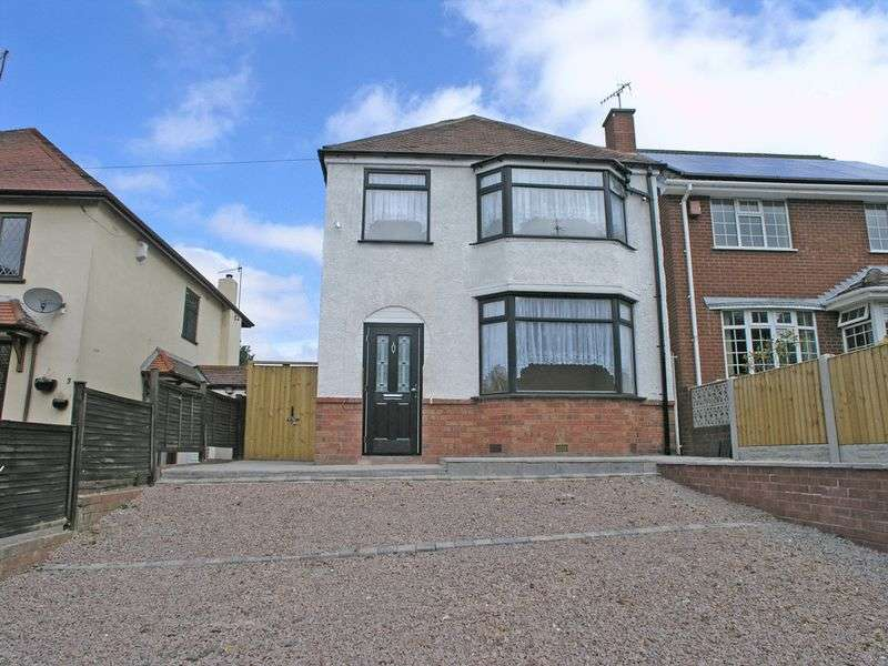 3 Bedrooms Detached House for sale in Oldnall Road, Wollescote, Stourbridge